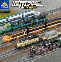 开智城市列车系列电动轨道火车儿童拼插拼装积木玩具98223-98227