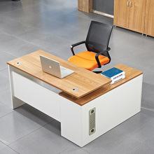 单人职员办公桌简约现代电脑桌椅组合家具 2/4/6人位员工隔断屏风