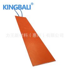 硅胶发热垫 高温 柔性 带控温 医疗设备加热 厂价直销