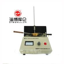 厂家直销KS-1闪点仪 闪点测试仪 检测柴油机油等油品测试仪现货