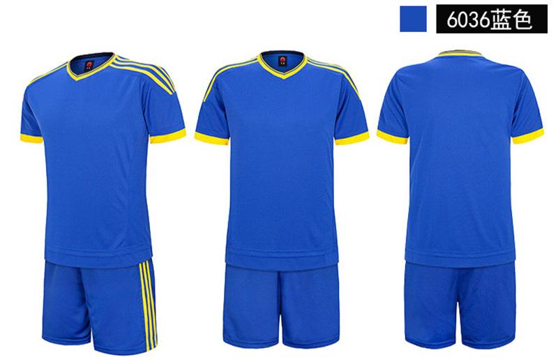 夏令营俱乐部儿童光板足球训练衣运动足球服套装中小学生训练背心
