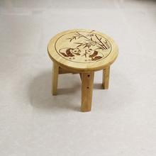 全实木儿童小凳子矮凳换鞋凳客厅简约可爱原木家用创意板?#24066;?#22278;凳
