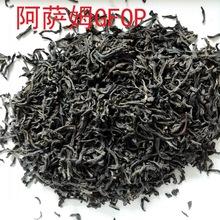 喜茶贡茶港式?#23458;?#22902;茶原料印度阿萨姆条形红茶GFOP