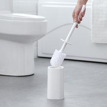 簡約帶底座馬桶刷家用長柄去死角軟毛衛生間無死角潔廁清潔刷套裝