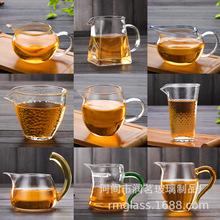 多种创意公道杯耐热 玻璃公杯加厚方口公杯 分茶器