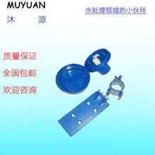 沐源深蓝色耐腐蚀防水PH传感器接线盒安装支架不含护套管