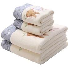 老公老婆毛巾浴巾洗浴兩夫妻 件套情侶套裝情人分用男女用品洗澡