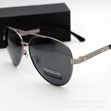 太阳镜男士偏光品牌墨镜欧美防紫外线经典款蛤蟆镜潮人开车驾驶镜