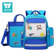 阳光8点书包小学生男1-3-4-6年级儿童书包女6-12周岁护脊双肩背包