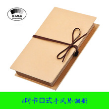 DIY卡入式6吋手风琴相册 折叠页创意礼品 手工影集本 厂家直销