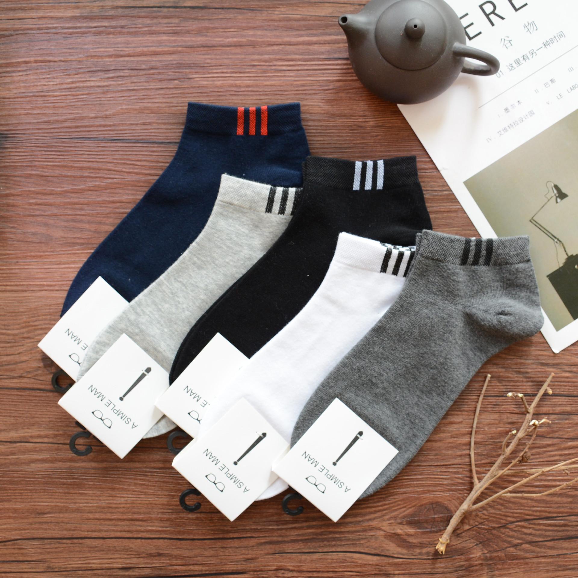 厂家直销四季热卖短袜 新品袜子男士船袜 浅口百搭纯棉男袜批发