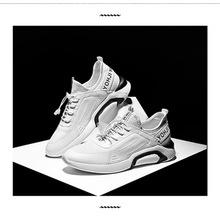 透气小白鞋男鞋炮弹头夏季防滑网面轻便百搭休闲学生白色运动板鞋
