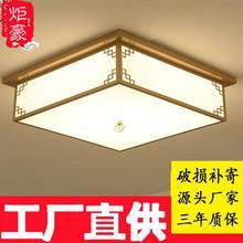 批v新中式吸顶灯客厅灯长方形LED复古书房卧?#20063;?#21381;灯创意铁艺灯具