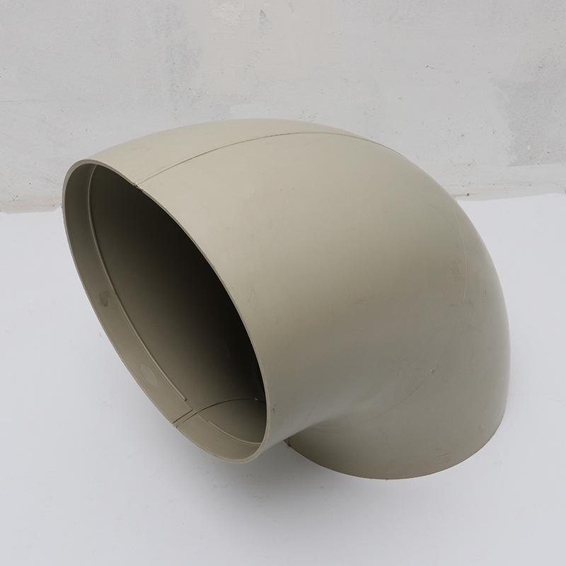 90度PP成型弯头工业废气处理风管弯头配件大口径塑料异径弯头
