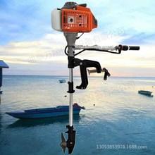 船挂桨小型舷外机 汽油四冲程船外机 折叠船钓鱼船挂桨机