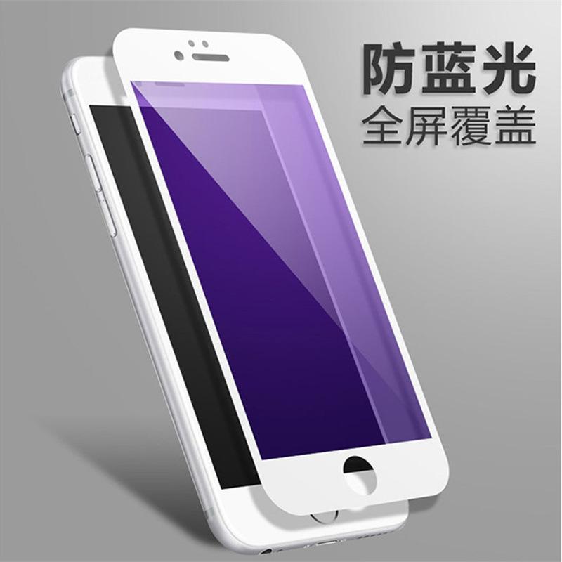 适用iPhone8抗紫蓝光钢化玻璃膜苹果xs max全屏丝印手机保护贴膜