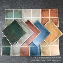地中海风格仿古砖300X300瓷砖厨房卫生间阳台防滑砖五彩岩墙地砖
