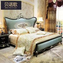 欧式实木床新美式奢华黑檀色?#23478;?#21452;人床新古典卧室婚床公主床家具