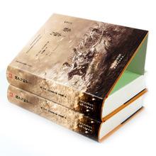 精装战争与和平全译本上下册无删节列夫托尔斯泰青少年学生版正版