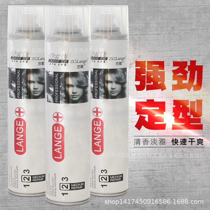 兰歌发胶快速定型男者喱啫喱水膏清香摩丝保湿干胶造型发蜡喷雾女
