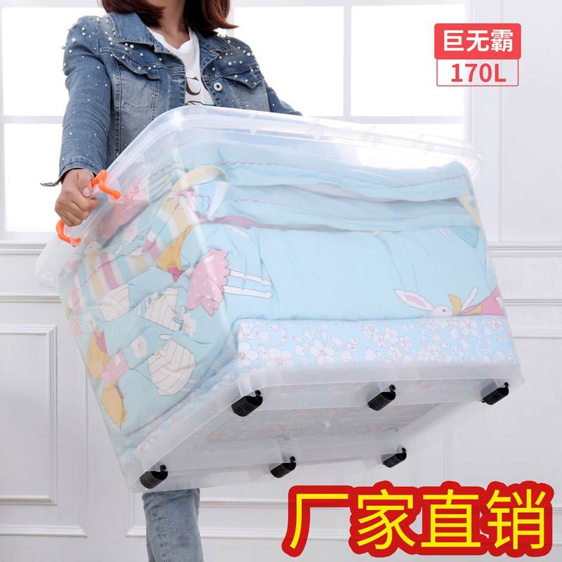 衣服被子收纳箱 塑料透明特大号玩具储物盒 车载整理箱一件代发