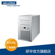 研华线上专供工控机IPC-900壁挂式工控机桌上型工控电脑主机原装