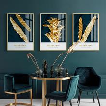 晶瓷画客厅装饰画现代简约玄关餐厅墙画样板房餐厅办公室金叶挂画