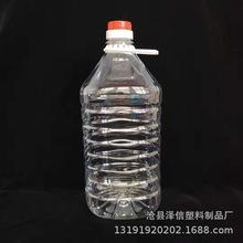 4.5升透明PET材质 4.5L色拉油桶 9斤洗洁精桶 车用尿素桶 塑料瓶