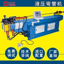 单头液压弯管机弯管模具