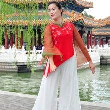紫蝶舞依依广场舞服装新款中国风中?#22799;?#33310;蹈服刺绣网纱袖裙裤套装