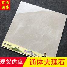 厂家直销地砖 客厅地板砖 室内抛光砖 玻化砖800x800防滑耐磨瓷砖