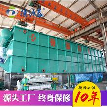 專業制造平流溶氣氣浮機 平流式溶氣氣浮機