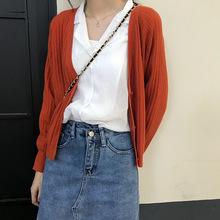 短款坑条大V领长袖针织开衫女秋季韩版chic纯色宽松外套毛衣上衣
