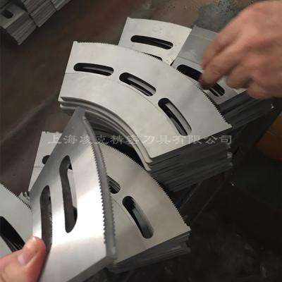 上海厂家定做纸板开槽机刀片 带齿切割纸板弧形刀片