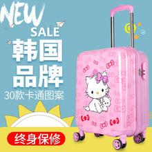 儿童拉杆箱定制品牌行李箱?#21450;?#26053;行箱包卡通18寸20寸小熊luggage