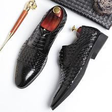 亚马逊爆款男鞋shoes men casual2019新款手工编织皮鞋商务皮鞋男