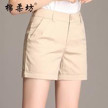 2020夏季女士高腰弹力外穿短裤修身显瘦大码休闲热裤超短裤潮K32