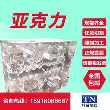 高透光有机玻璃板 亚克力板 PMMA板透明板 彩色亚克力板 高透明板