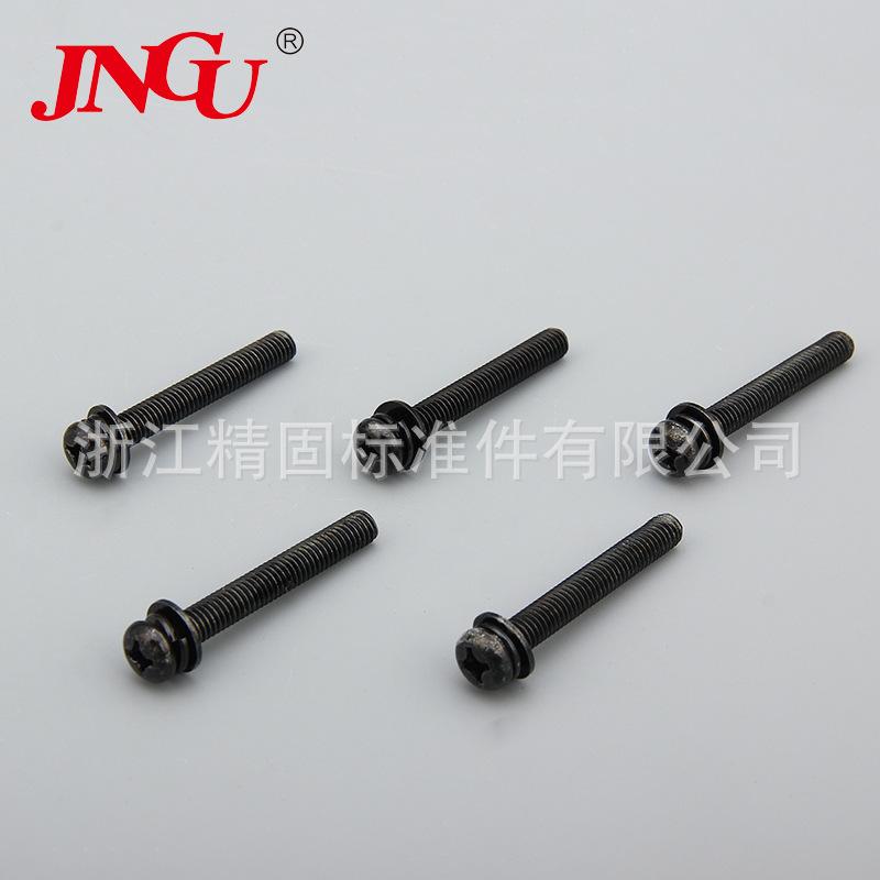工厂批发 十字盘头三组合螺丝 不锈钢十字盘头三组合螺丝