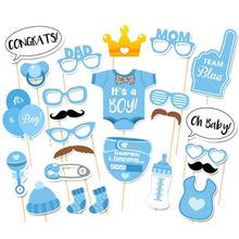 Baby Shower 宝宝生日派对道具 25件男孩女孩DIY婴儿宝宝拍照道具