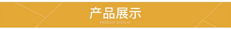 深圳办凤凰注册平台凤凰注册平台具文件柜凤凰注册平台展示