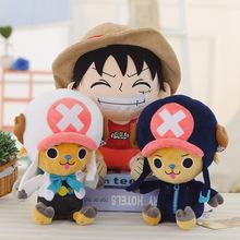 批发卡通动漫海贼王系列乔巴路飞毛绒公仔航海王毛绒玩具娃娃礼物