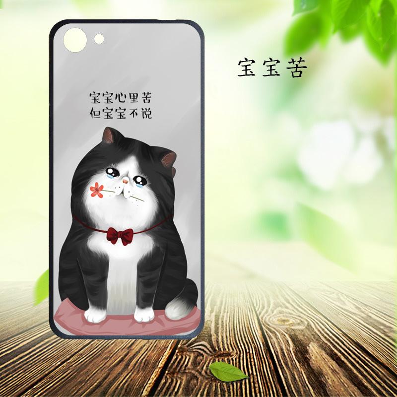 新款vivoy71创意男女情侣款卡通动物手机壳tpu硅胶软壳一件代发
