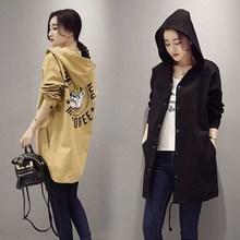 外套风衣新款孕妇学生简约韩版中长款内搭搭配大学生宽松加大潮流