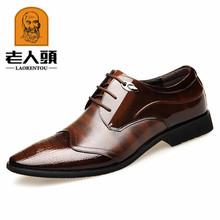 廠家老人頭皮鞋商務正裝真皮英倫男士休閑拼接尖頭系帶漆皮9827