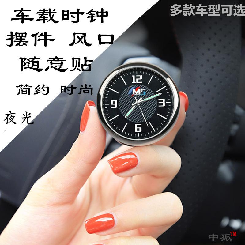 汽车用品风口内饰摆件仪表台钟表电子钟石英表夜光车载时钟可定制