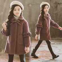 2018新款百搭童外套女童冬裝中大童兒童花邊袖呢大衣童裝代理加盟