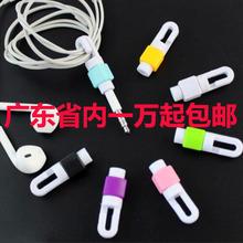 厂家直销创意iPhone耳机线救星耳机线?;ぬ卓?耳机缠绕器礼品赠