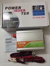 12/24V转220v转换器车载逆变器充电器500w 应急电源