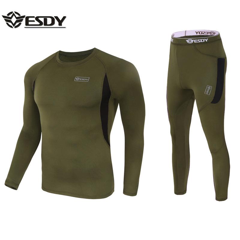ESDY户外运动功能内衣 抓绒保暖内衣 运动套装体能服
